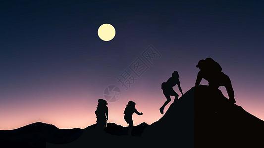 团结合作登山剪影图片
