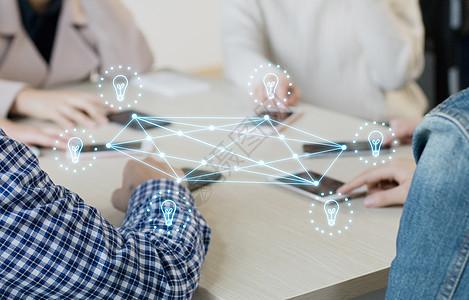 科技网上会议图片