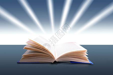书中发出的光芒图片