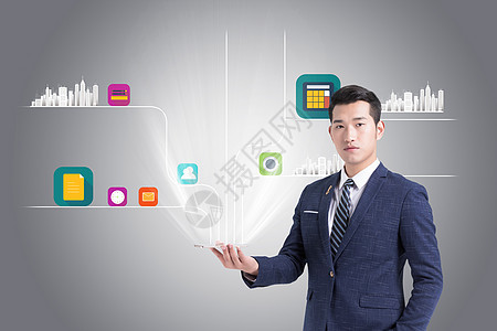 阅读扁平化图表信息商务男士图片
