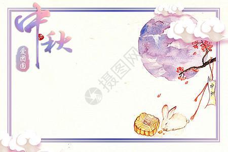 中秋节170813图片