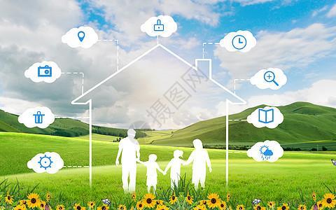 草地上的一家人图片