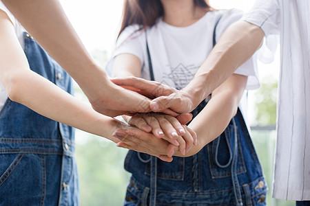 团队团结相互鼓励手势图片