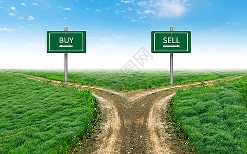 买出售或持有图片
