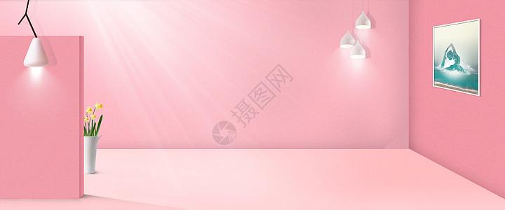 室内场景空间感粉红背景海报合成素材图片
