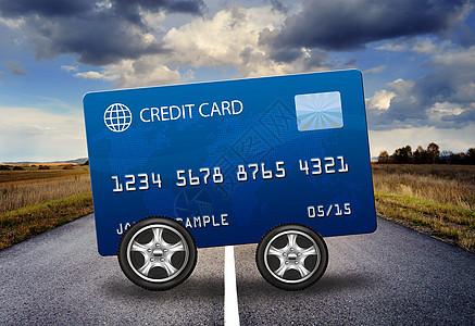 公路上的银行卡图片