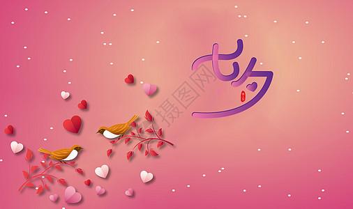 七夕节日图片