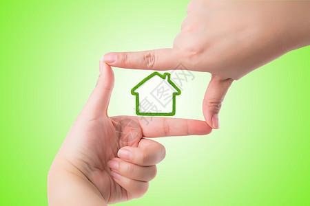 住房保障图片