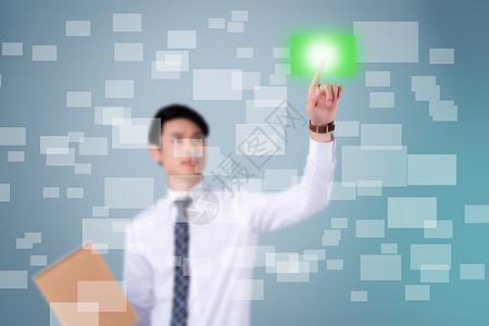 点击绿色方块图片
