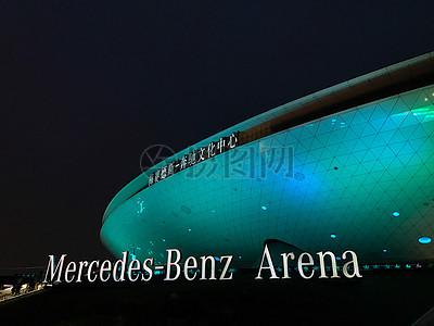 梅赛德斯奔驰文化中心图片