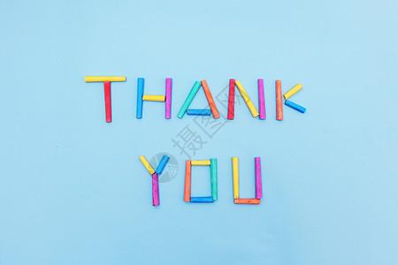 彩色粉笔组成的谢谢你图片