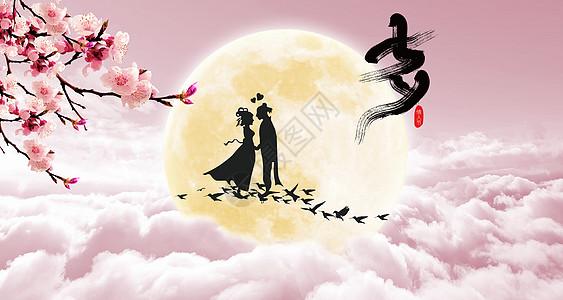 七夕唯美背景图片
