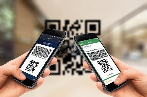 微信扫码支付图片