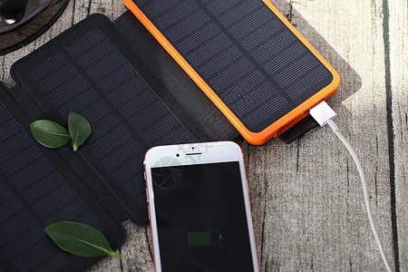 太阳能充电器图片