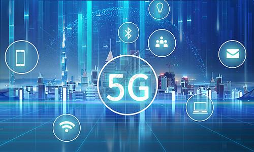 城市科技炫光图片