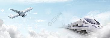 交通背景banner图片