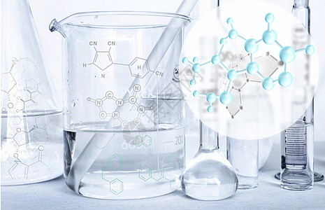 生化实验研究科技图片