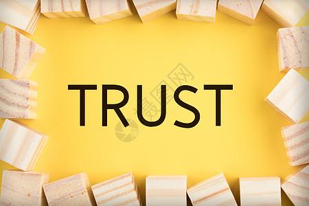 trust图片