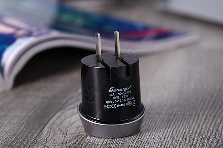 旅行充电器图片