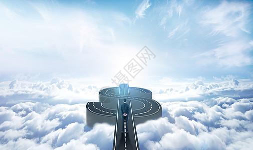 云海里的成功之路图片