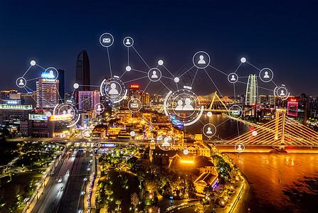 现代化城市信息科技图片