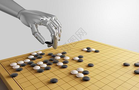 人工智能与棋盘图片