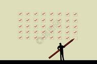 成就排列图片