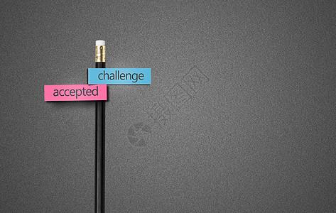 公认的挑战卡片图片