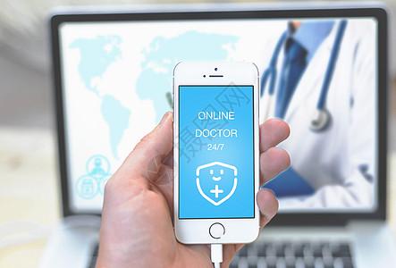 在线医疗体系图片