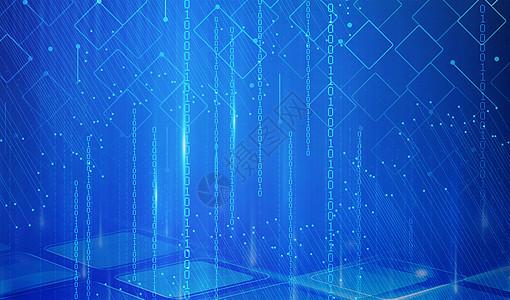 科技全球化图片