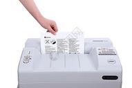 办公用品 碎纸机图片