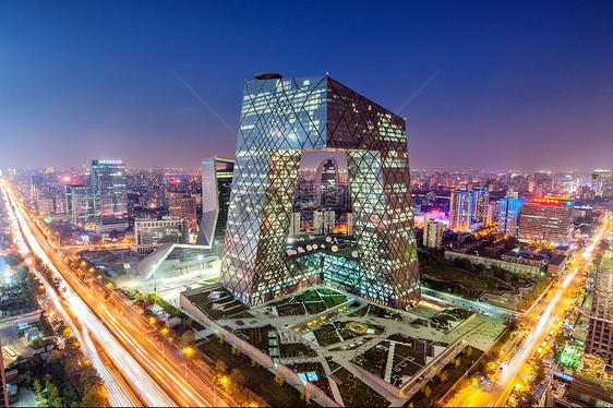 国贸中央电视台总部大楼cbd图片