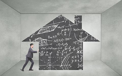 推动房子数据商务男士图片