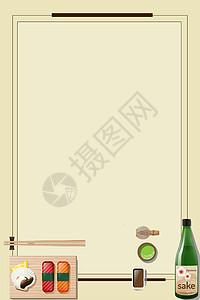 夏日清新简约设计背景图片