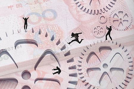 经济发展图片