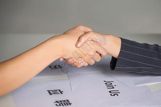 面试应聘握手手势图片