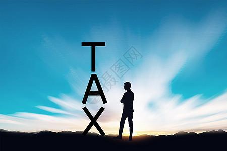 测量税的高度图片