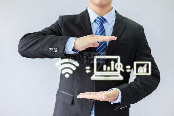 现代商务科技云图片