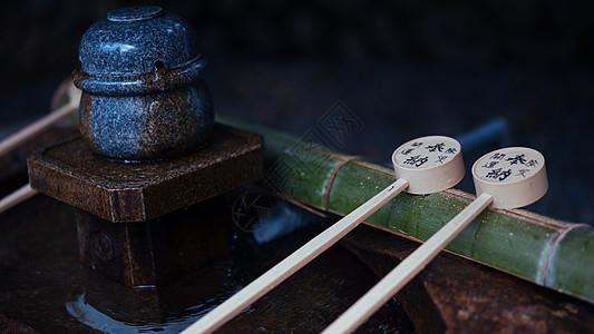 日本特色文化手水舍图片