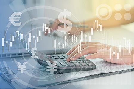 科技金融理财图片