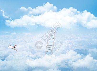 登天的梯子长度没有止境图片