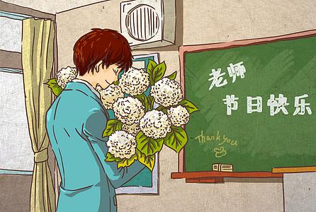 情侣手绘插画