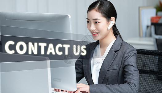 联系我们 招聘图片