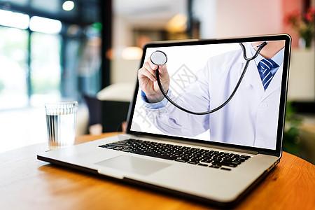 互联网在线医疗图片