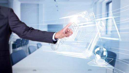 商务科技开会议案团队分析图片
