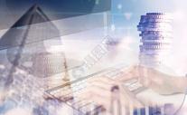 互联网投资理财商业用图图片