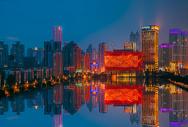 武汉城市夜景万达汉秀红灯笼图片