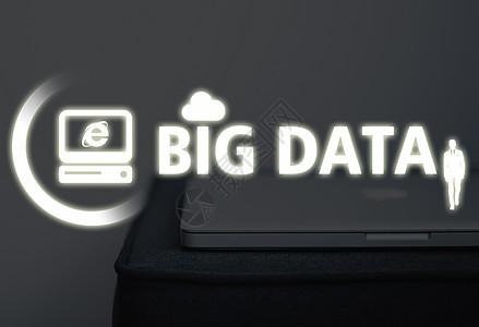 科技大数据图片