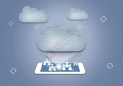 智能云服务连接科技图片