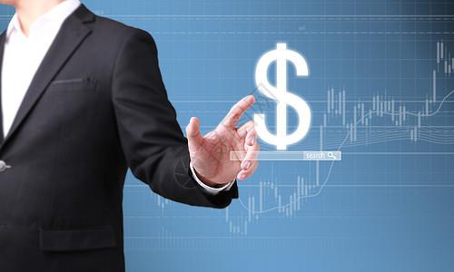 商业经济走势分析图片